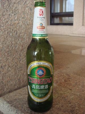 Resultado de imagem para cerveja na china