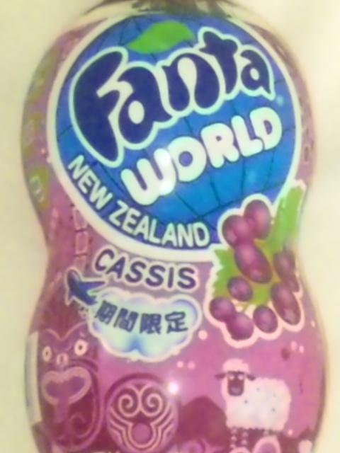 Fanta World Cassis.