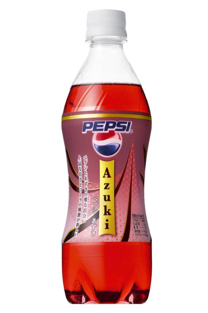 Pepsi Azuki