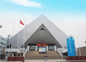 Longjiang Gymnasium