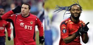 Daniel Carvalho e Vagner Love