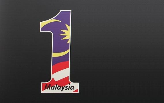 1Malaysia F1 Team