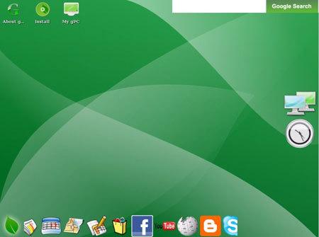green os