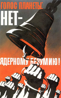 Poster de propaganda russa