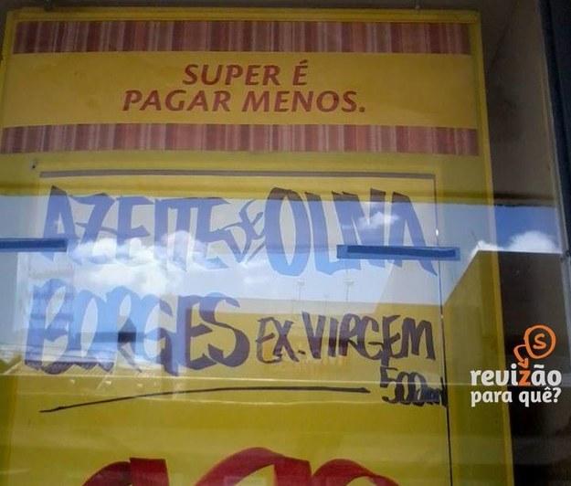 anuncios_esquisitos_04