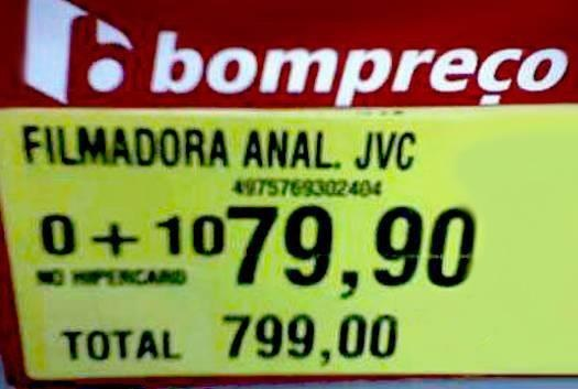 anuncios_esquisitos_08