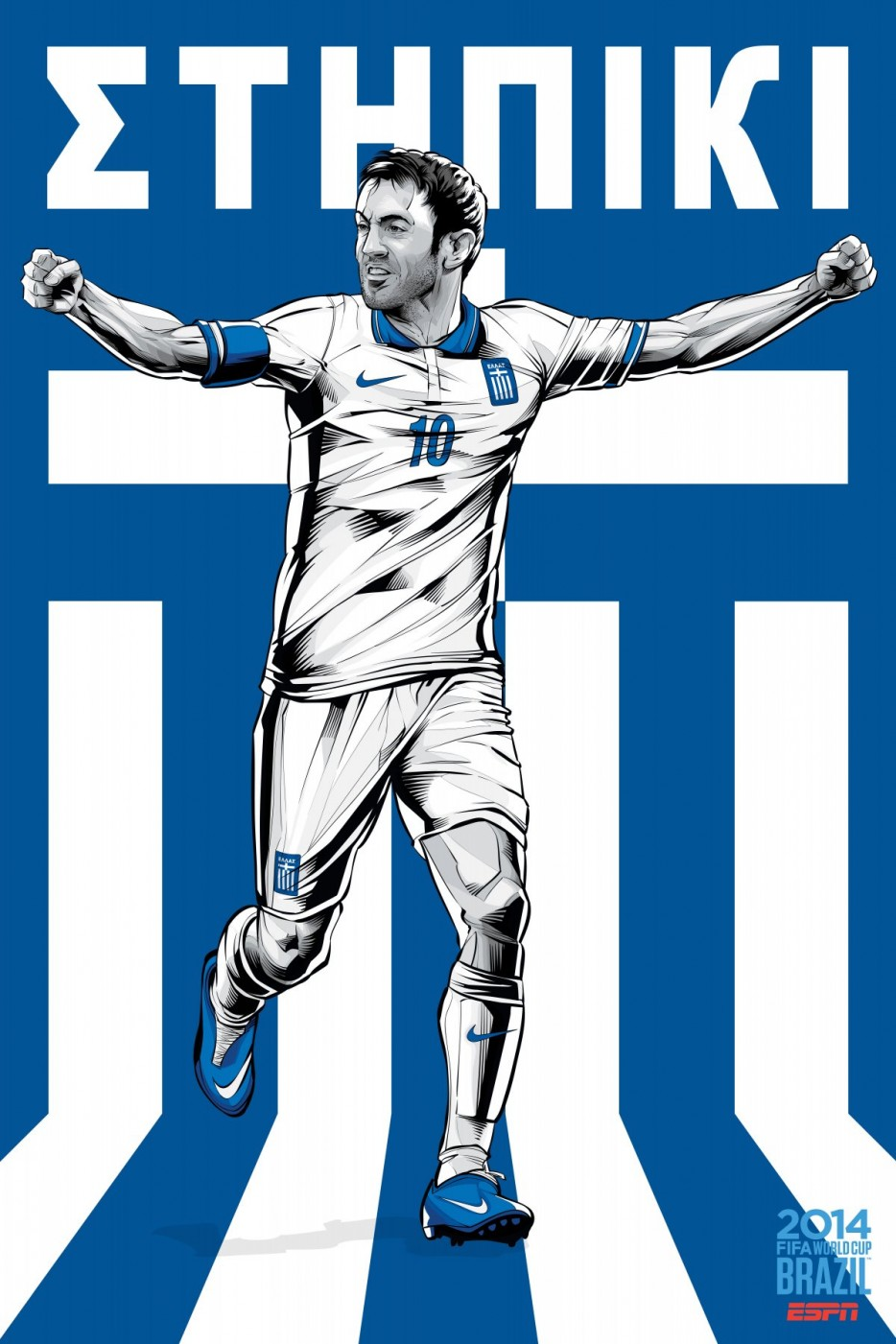 16-Greece-934x
