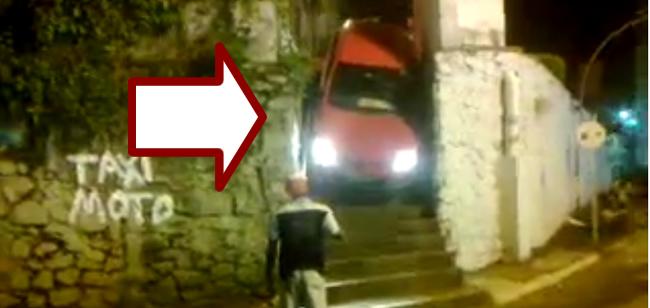 escadacarro