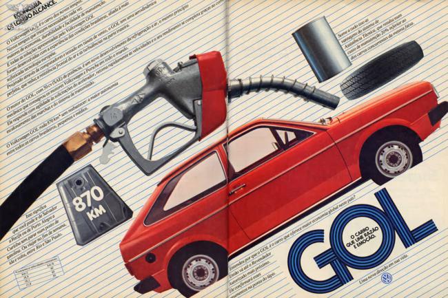 Propaganda de 1980 do Gol, único carro brasileiro a ultrapassar a marca de 5 milhões de unidades produzidas.