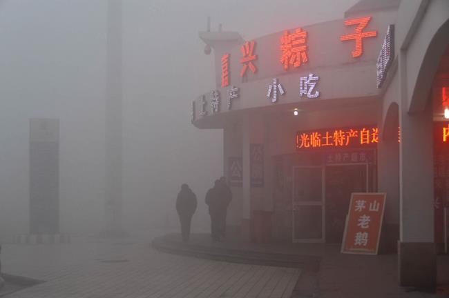 poluicao_china__30