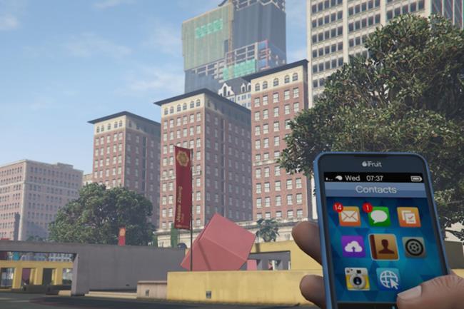 Grand Theft Auto V_20150126194439