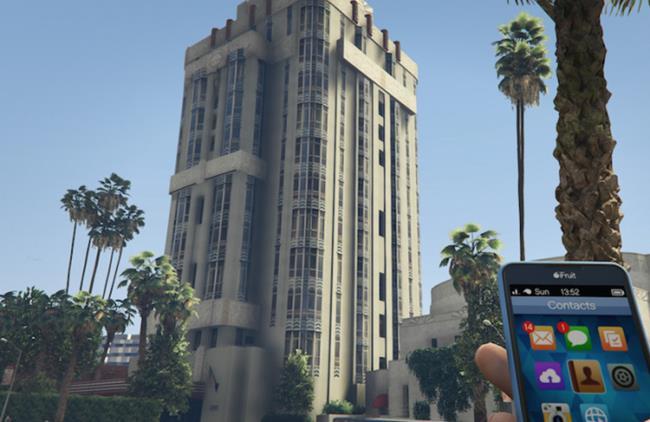 Grand Theft Auto V_20150126183919