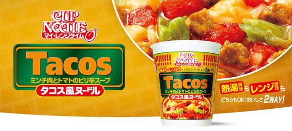 alimentos_diferentes_09