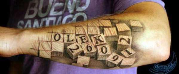 tattoos_realistas_23