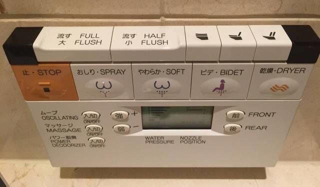 Controlador de vaso sanitário no Japão