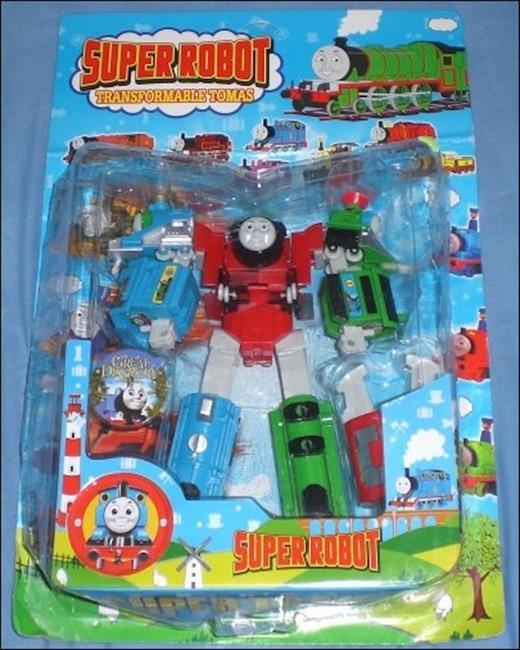 brinquedos__fail_19