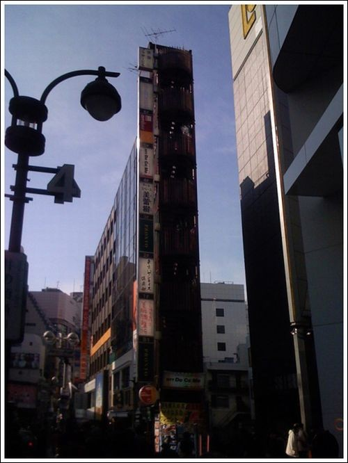 casa_japao_11