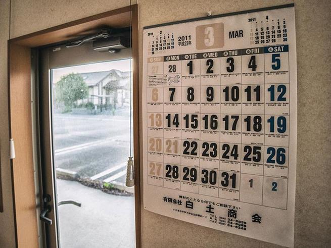 fukushima_abandonada_08