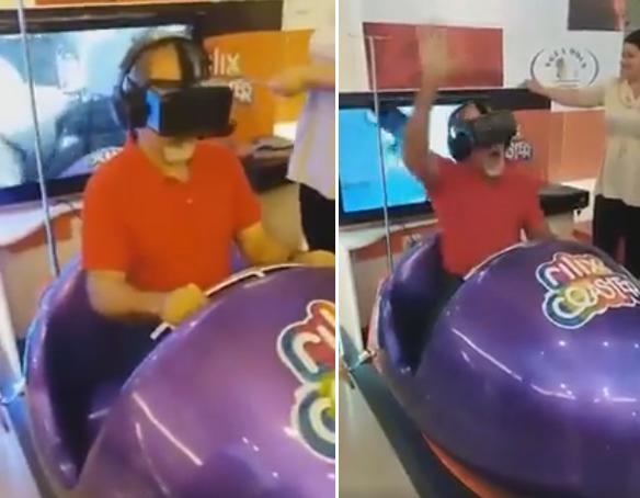 mico_virtual