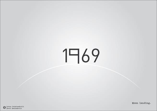 datas_17