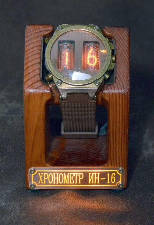 awesome-steampunk-watches-9