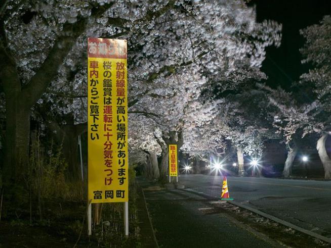fukushima-25