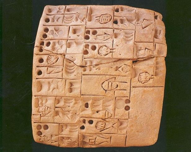 Esta é a receita para a cerveja Sumeriana, datada de 3000 AC. A cerveja é muito forte e tinha pedaços de pão flutuando nela