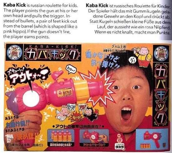 kids_toys_11