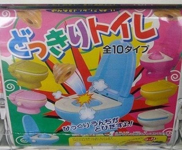 kids_toys_13
