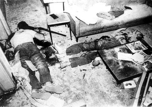 Dirigentes do PCdoB mortos pelo Exército na chacina da Lapa, em dezembro de 1976