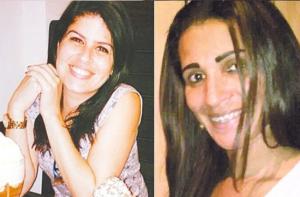 Jandira dos Santos e Elizângela Barbosa morreram entre agosto e setembro de 2014, enquanto tentavam realizar um aborto clandestino. (Foto: Reprodução / Facebook)