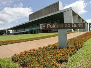 Palácio do Buriti, em Brasília. (Foto: Divulgação)