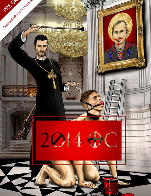 2016 Orthodox Calendar uses hot priests to address