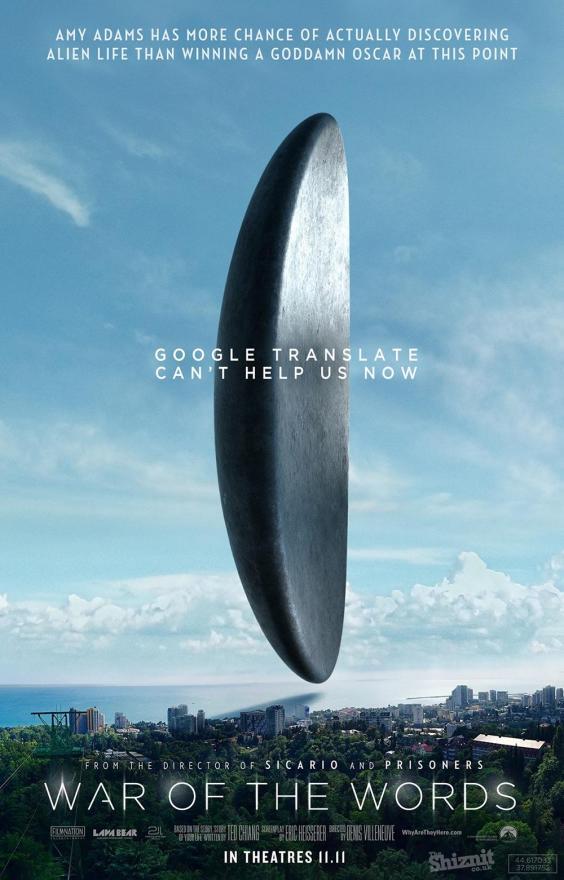 poster - A Chegada
