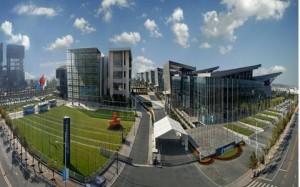 Nanjing International Expo Centre