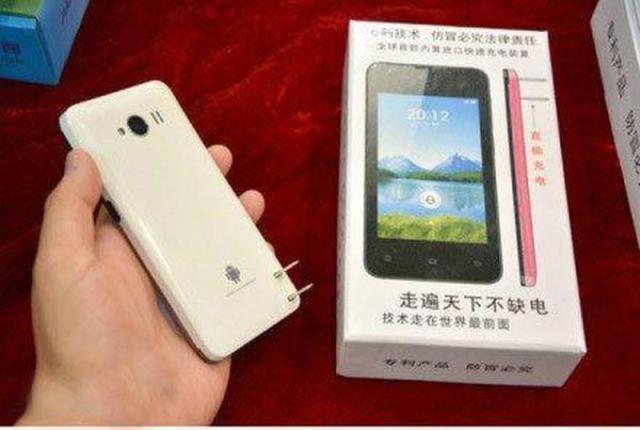 china_phone_01