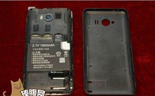china_phone_05