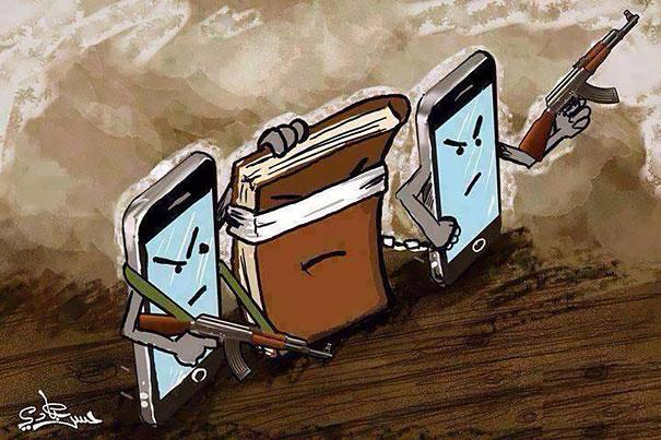technology_28