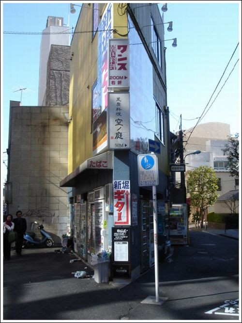 casa_japao_01