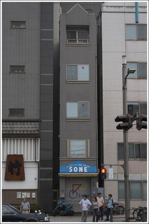 casa_japao_05