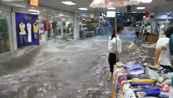 rio_shopping