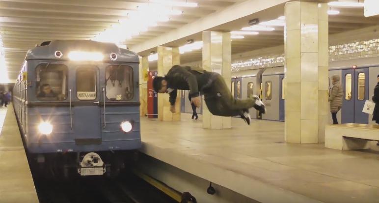 salto_metro