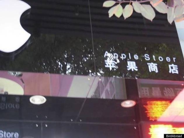 chinese_40