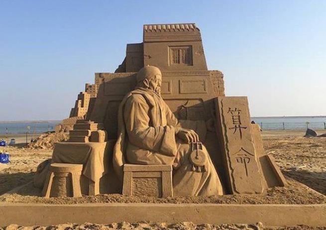 sand_18