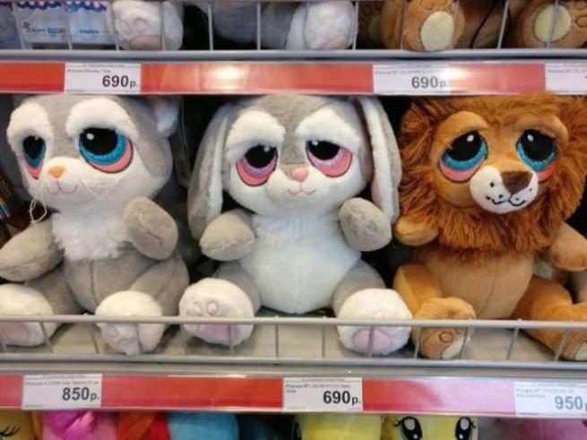 toys_so_freaking_weird_10
