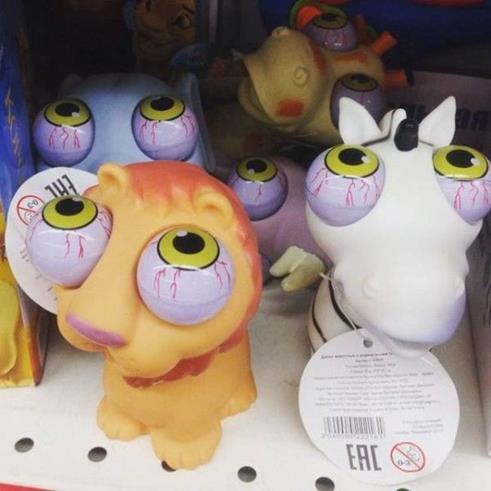 toys_so_freaking_weird_19