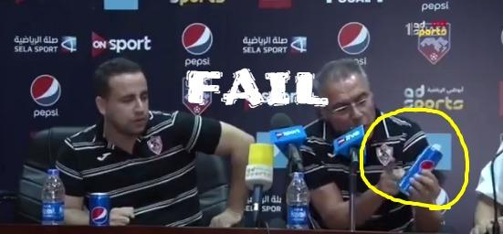 fail-coca