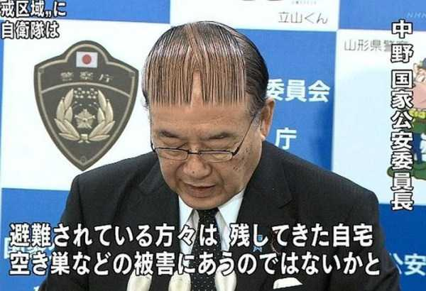 funny-hairstyles-26